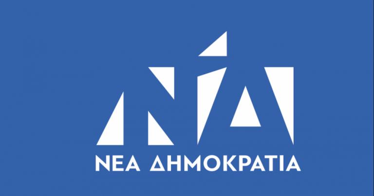 ΝΔ: Βαρύτατες οι ευθύνες του κ.Τσίπρα και των υπουργών του για το σκάνδαλο της ΔΕΠΑ | tovima.gr