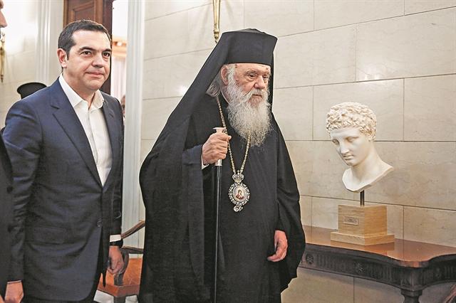 Ατακτη υποχώρηση της Αριστεράς του Κυρίου   tovima.gr