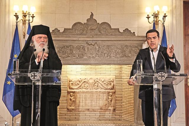 Ο ρόλος της Εκκλησίας στο σημερινό κράτος | tovima.gr