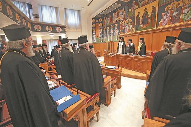Πώς η Ιεραρχία ακύρωσε τον Αρχιεπίσκοπο | tovima.gr
