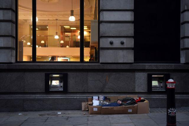 Λονδίνο: Ελληνας άστεγος πέθανε έξω από αστυνομικό τμήμα | tovima.gr