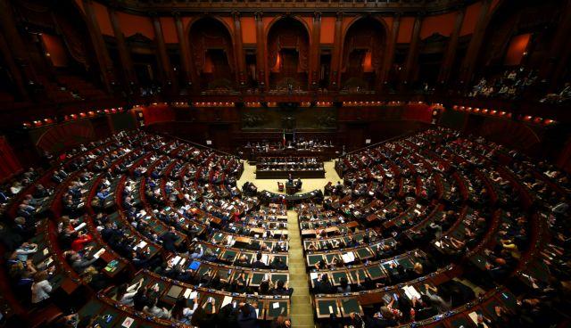 Κομισιόν: Νon στον ιταλικό προϋπολογισμό | tovima.gr