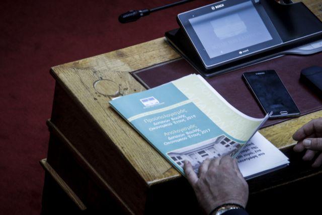 Βουλή: Κατατίθεται την Τετάρτη πρώτος μεταμνημονιακός προϋπολογισμός | tovima.gr