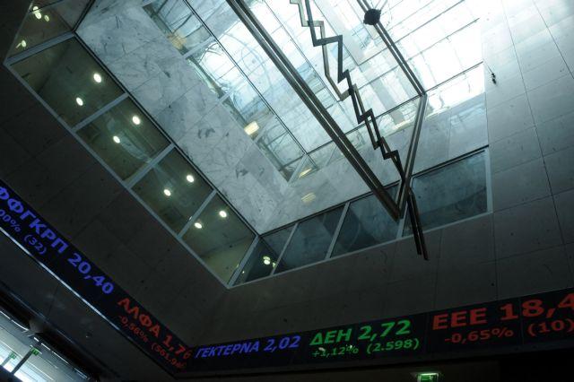 Χρηματιστήριο Αθηνών: Σημείωσε πτώση την Πέμπτη | tovima.gr