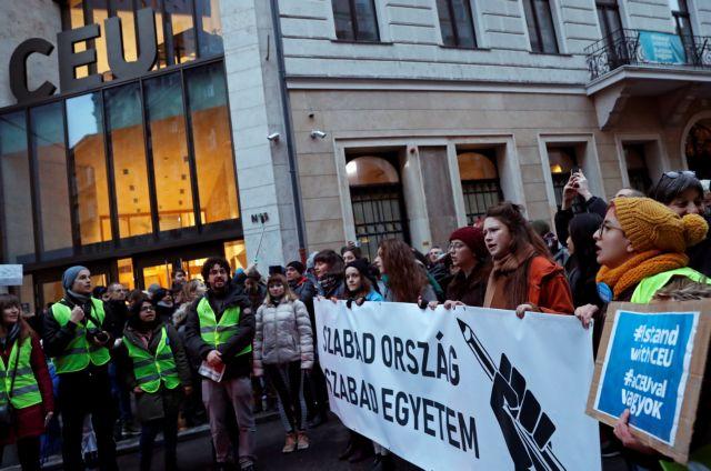 Ουγγαρία: Φοιτητές διαδηλώνουν υπέρ του Πανεπιστημίου του Τζορτζ Σόρος | tovima.gr
