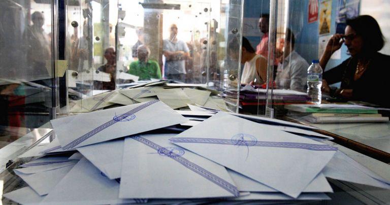 Δημοσκόπηση: «Φλερτάρει» με την αυτοδυναμία η ΝΔ – Στις 10,9 μονάδες η διαφορά με ΣΥΡΙΖΑ | tovima.gr