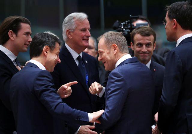 Εγκρίθηκε το Brexit από τους 27 ηγέτες της ΕΕ | tovima.gr
