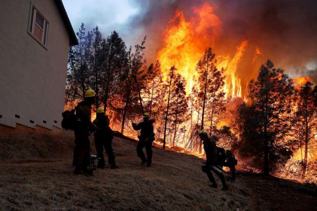 Υπό πλήρη έλεγχο τέθηκε η καταστροφική πυρκαγιά στην Καλιφόρνια | tovima.gr