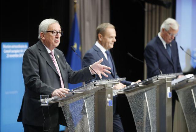 ΕΕ σε βρετανικό κοινοβούλιο: Επικυρώστε τη συμφωνία, δεν θα υπάρξει καλύτερη | tovima.gr