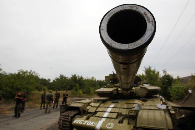 Ουκρανία: Σε στρατιωτικό συναγερμό η χώρα   tovima.gr