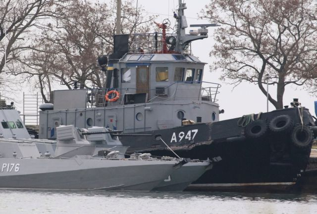 Ουκρανία: Στο λιμάνι του Κερτς τα 3 πλοία του ουκρανικού πολεμικού ναυτικού που κατέλαβε η Ρωσία   tovima.gr