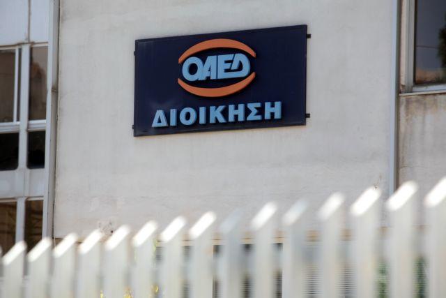 ΟΑΕΔ: Σε λειτουργία η ηλεκτρονική πλατφόρμα για τους ανέργους της Ελευσίνας | tovima.gr