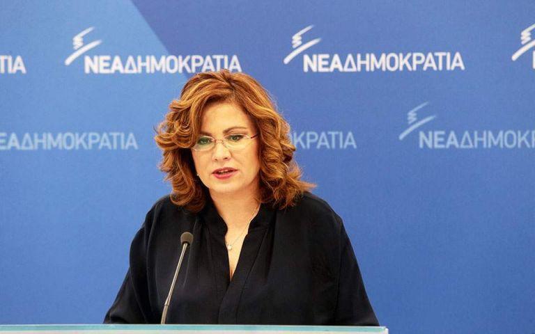 Σπυράκη: Η κυβέρνηση οφείλει απαντήσεις για το σκάνδαλο ΔΕΠΑ | tovima.gr
