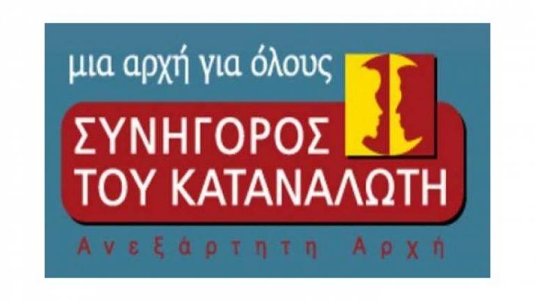 Ποια τηλεφωνικά νούμερα είναι χωρίς χρέωση για βλάβες κινητής ή σταθερής τηλεφωνίας   tovima.gr