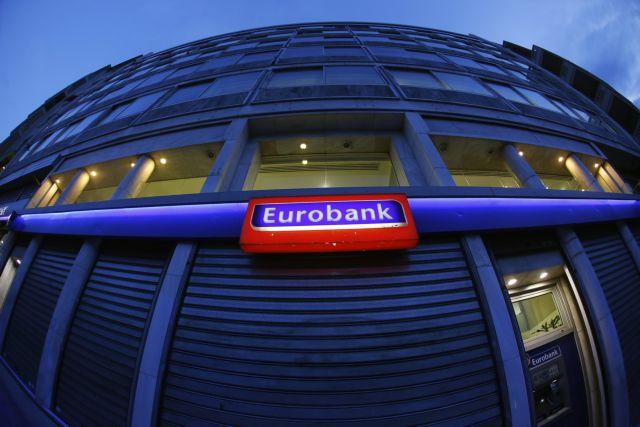 Αλλάζει ταχύτητα ο τραπεζικός κλάδος μετά το deal Eurobank – Grivalia | tovima.gr