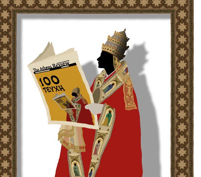 Παρουσίαση του graphic novel «Η Πάπισσα Ιωάννα» του Δημήτρη Χαντζόπουλου   tovima.gr