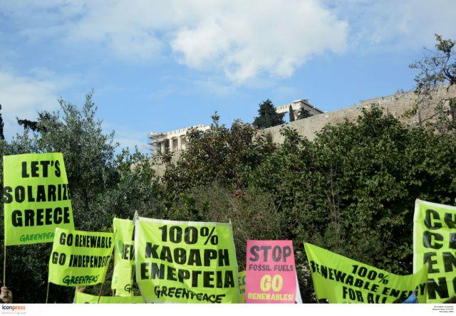 Διαμαρτυρία για την κλιματική αλλαγή στις 9 Δεκεμβρίου | tovima.gr