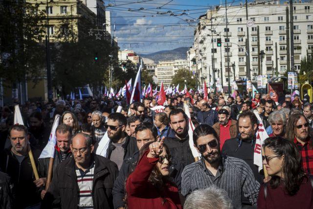 Κλειστό το κέντρο της Αθήνας – Εξω από την Βουλή το ΠΑΜΕ – Στην Κλαυθμώνος η ΓΣΕΕ | tovima.gr