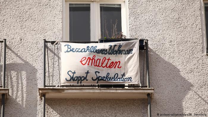 Ενοικιαστές κατά μεγαλοεπενδυτών | tovima.gr