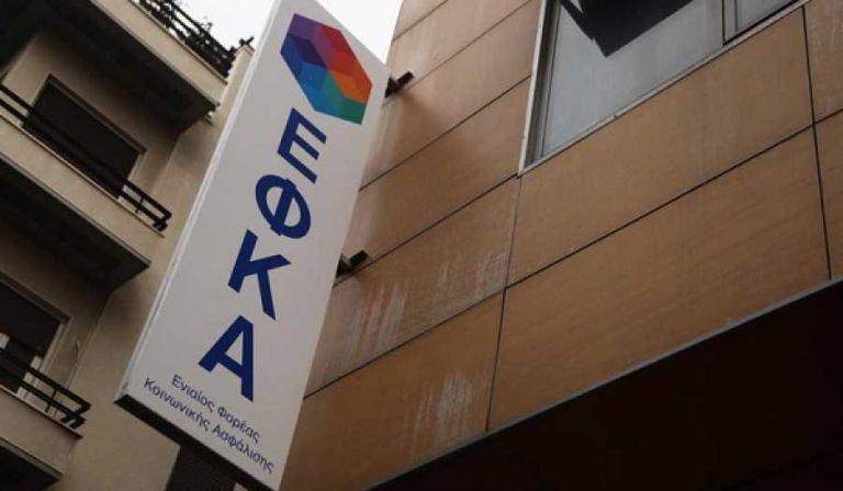 ΕΦΚΑ Αίτηση Αναδρομικών: Δεκτές οι αιτήσεις μέχρι την απόφαση του ΣτΕ | tovima.gr