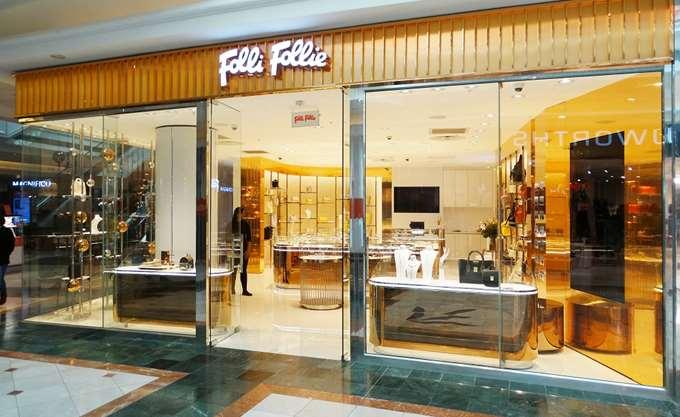 Δέσμευση των ακινήτων των μελών του ΔΣ της Folli Folie | tovima.gr