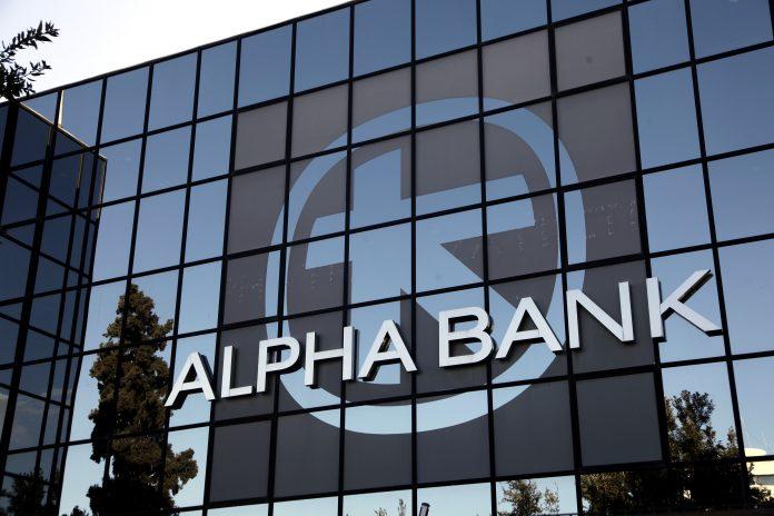 Ο Βασίλης Ψάλτης νέος CEO στην Alpha Bank | tovima.gr