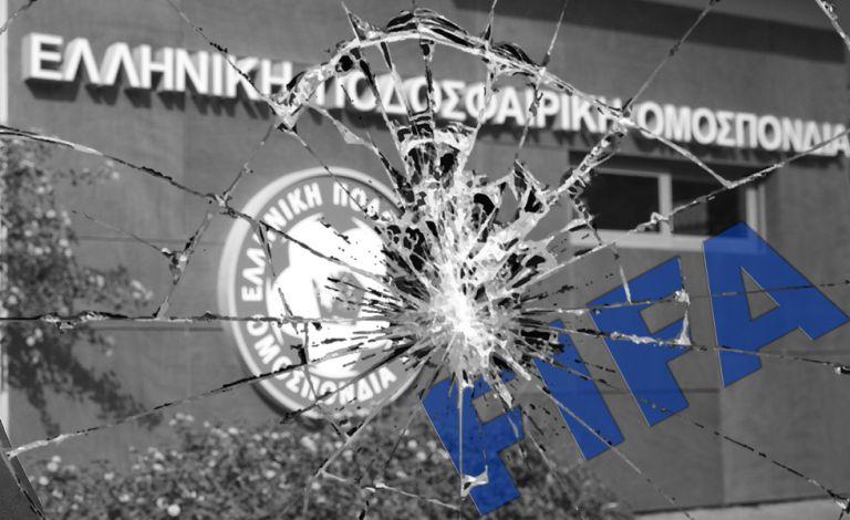 Η FIFA ξεβράκωσε την ΕΠΟ για την καρατόμηση Τσαχειλίδη   tovima.gr