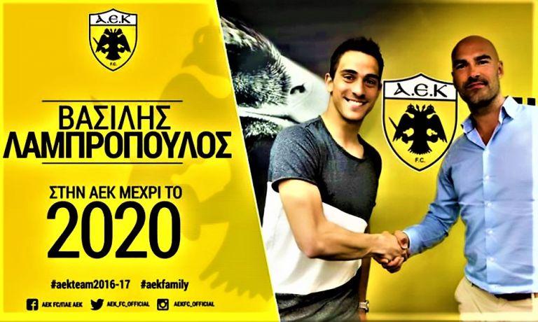 Μέχρι το 2020 στην ΑΕΚ ο Λαμπρόπουλος | tovima.gr