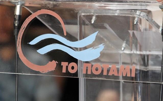Ποτάμι: «Γκρίζα σημεία» στη διαχείριση των κονδυλίων για το προσφυγικό | tovima.gr