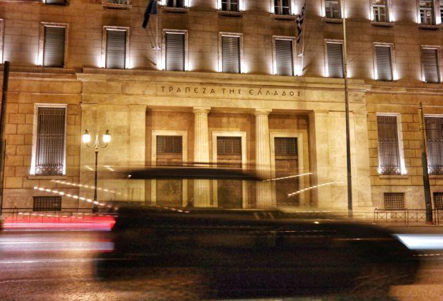 Moody's: Θετικός ο οίκος για το σχέδιο της Τράπεζας της Ελλάδος για τα κόκκινα δάνεια | tovima.gr