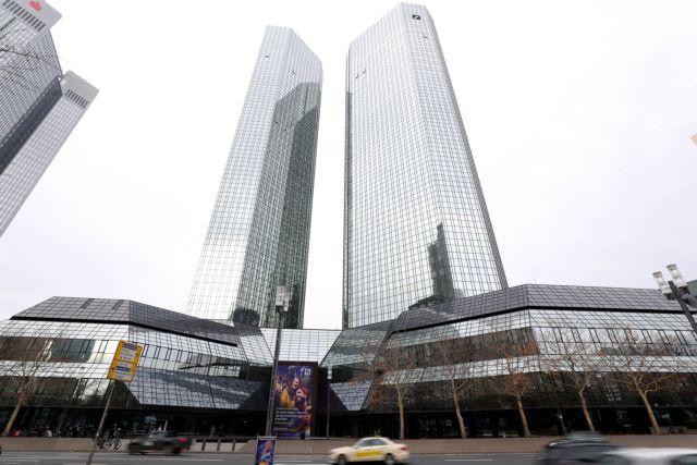 Deutsche Bank: Έφοδος των εισαγγελέων στα κεντρικά της τράπεζας | tovima.gr