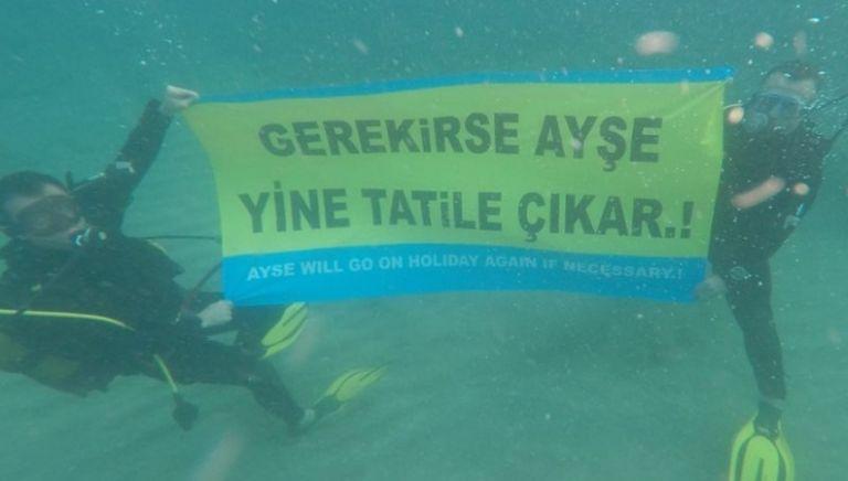 Νέα τουρκική πρόκληση στην Κερύνεια | tovima.gr