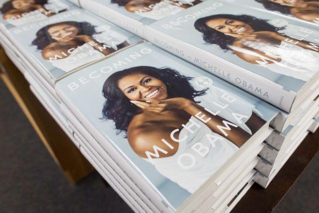 «Σπάει ταμεία» το νέο βιβλίο της Μισέλ Ομπάμα | tovima.gr