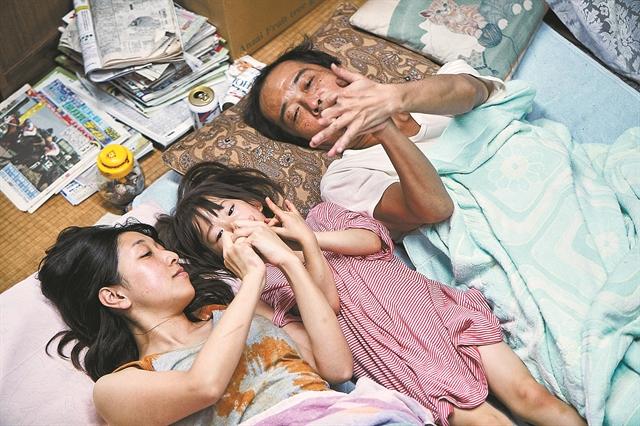Ιαπωνικό κανάλι σεξ ταινία