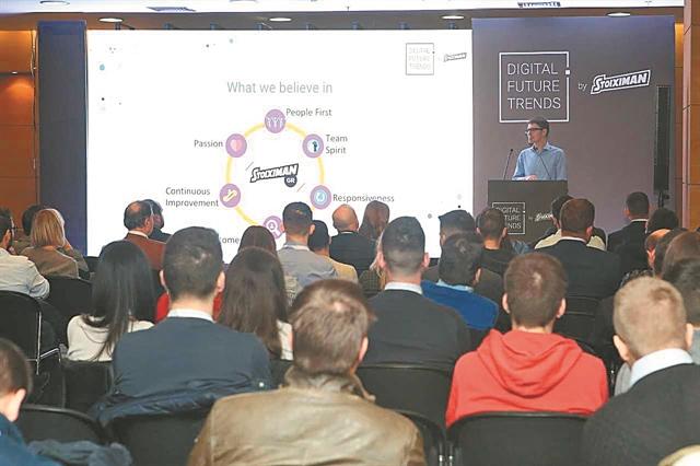 Νέα trends από τη Stoiximan στον κόσμο της τεχνολογίας | tovima.gr