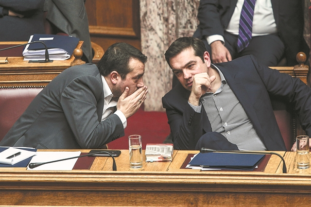 «Θα πρέπει να βρει πολλές Ιφιγένειες» | tovima.gr