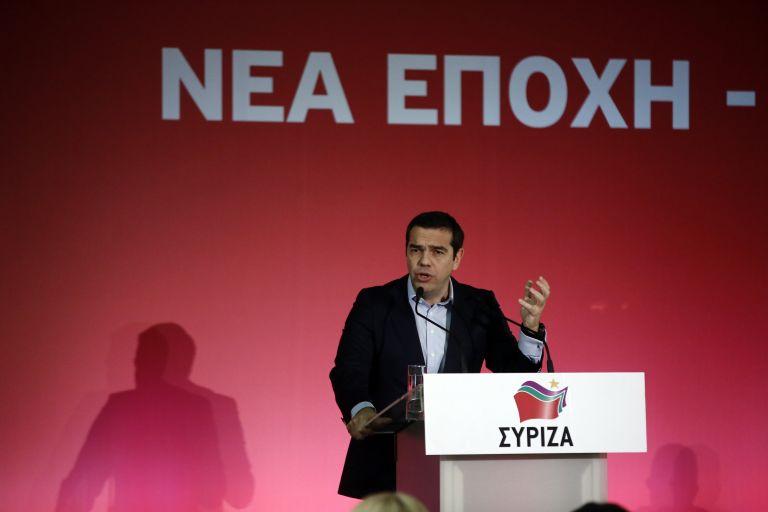 Η ομιλία του Αλέξη Τσίπρα στην ΚΕ του ΣΥΡΙΖΑ | tovima.gr