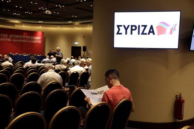 Με ομιλία Τσίπρα αρχίζει το Σάββατο η συνεδρίαση της ΚΕ του ΣΥΡΙΖΑ | tovima.gr