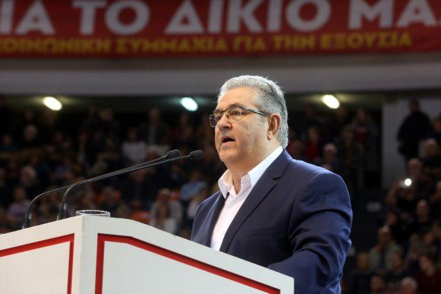 Κουτσούμπας: Στρατηγικός στόχος ΣΥΡΙΖΑ-ΝΔ η ανάκαμψη του κεφαλαίου | tovima.gr