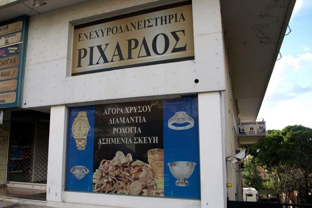 Editorial: Detestable trade | tovima.gr