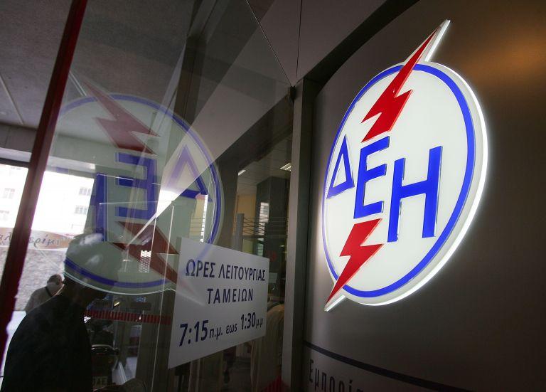 Ικανοποιημένη η ΔΕΗ για την αναβάθμιση από τιν S&P | tovima.gr