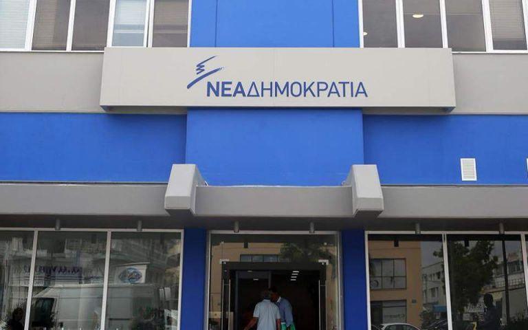 ΝΔ για Ζάεφ: Προκλητική η αφωνία Τσίπρα | tovima.gr