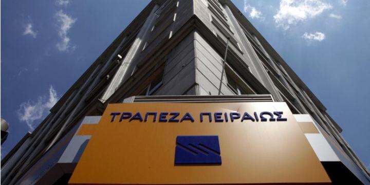 Πειραιώς: Παραιτήθηκε ο εκτελεστικός διευθυντής Γ. Πουλόπουλος   tovima.gr