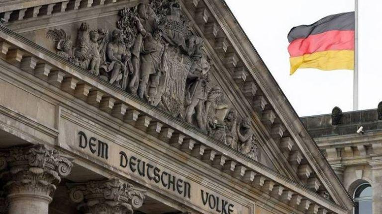 Συρρίκνωση των spreads μεταξύ ΗΠΑ-Γερμανίας | tovima.gr