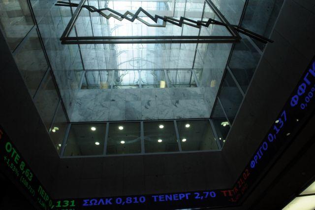 Χρηματιστήριο Αθηνών: Μικρή πτώση σημείωσε την Τρίτη | tovima.gr
