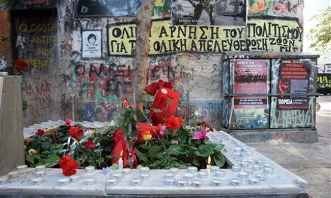 Δρακόντεια μέτρα για την επέτειο της δολοφονίας Γρηγορόπουλου | tovima.gr
