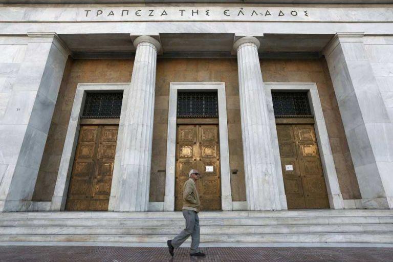 Αύξηση επιτοκίων στα δάνεια τον Οκτώβριο – Σταθερά στις καταθέσεις | tovima.gr