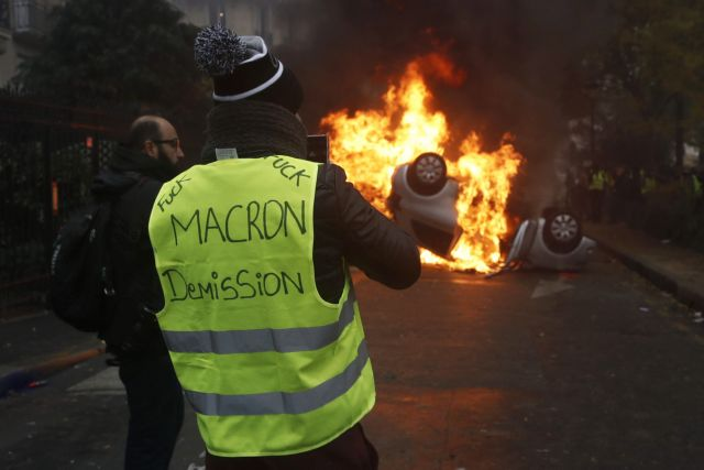 Editorial: Yellow vests and Europe's crisis | tovima.gr