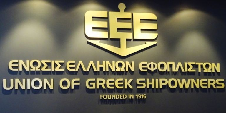 Η Ένωση Ελλήνων Εφοπλιστών μέλος στο Οικονομικό Συμβούλιο της Αρκτικής | tovima.gr
