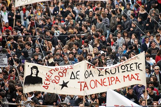 Το σχέδιο της Κατεχάκη  για την 6η Δεκεμβρίου – 17 παρατηρητές και ιχνηλασίες στο κέντρο της Αθήνας | tovima.gr